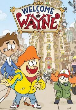 欢迎来到韦恩公寓第一季