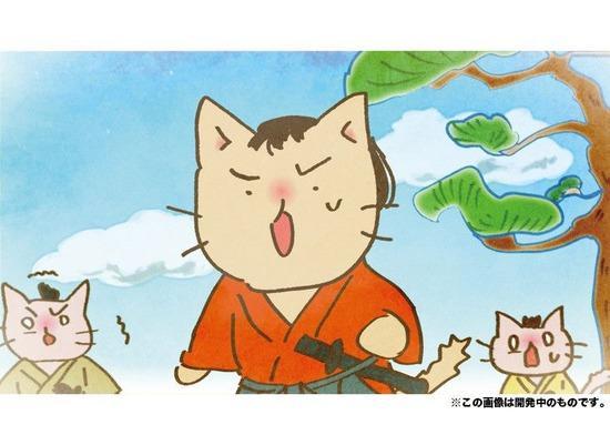 猫猫日本史