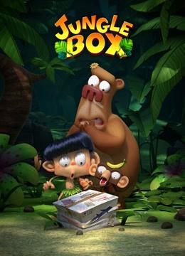 Jungle Box [爆笑盒子]